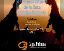 Presentación IV Catálogo de Reproductores de Cabra Palmera